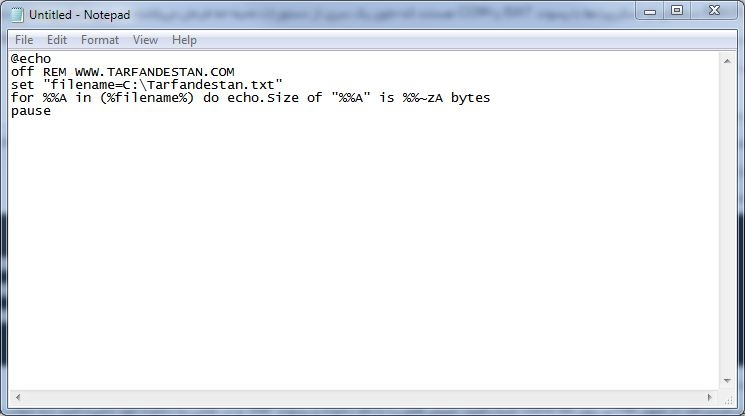 پی بردن به حجم فایلها توسط نوشتن یک فایل Batch