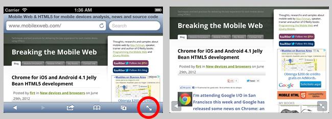 مشاهدهی صفحات وب به صورت تمامصفحه در مرورگر Safari موجود در iOS 6