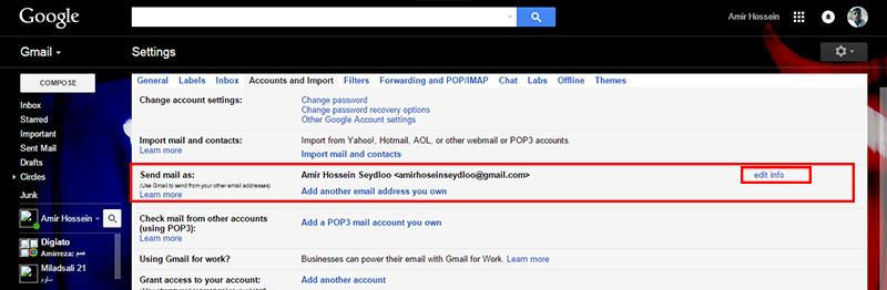 تغییر نام ارسالکننده ایمیل در Gmail