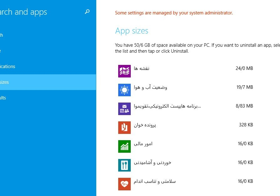 مشاهده مقدار فضای اشغالشده توسط اپلیکیشنهای Modern UI در ویندوز 8
