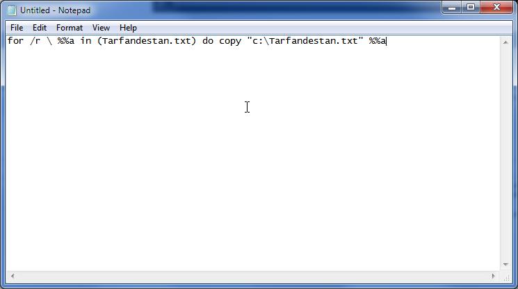 تکثیر کرمگونه فایلها در یک درایو
