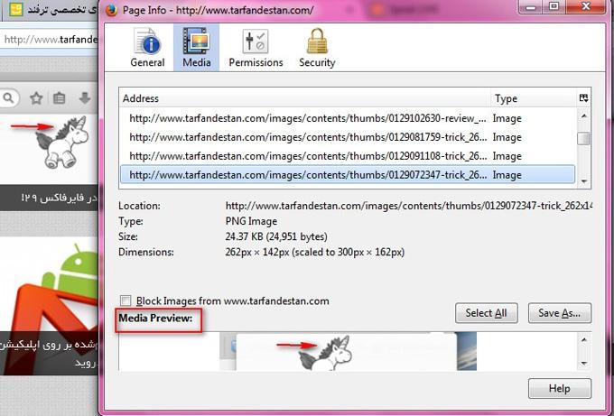 ذخیرهی هر تصویر قابل مشاهده در مرورگر Firefox