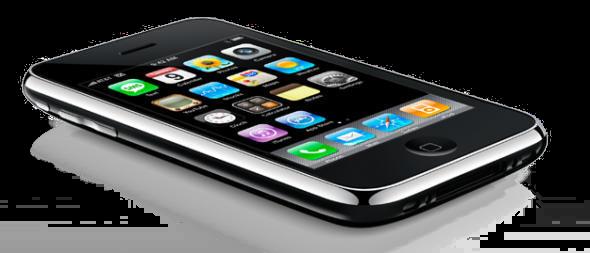 کدهای مخفی گوشی iPhone