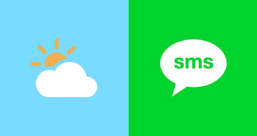 دریافت اطلاعات آب و هوای شهرهای ایران از طریق SMS