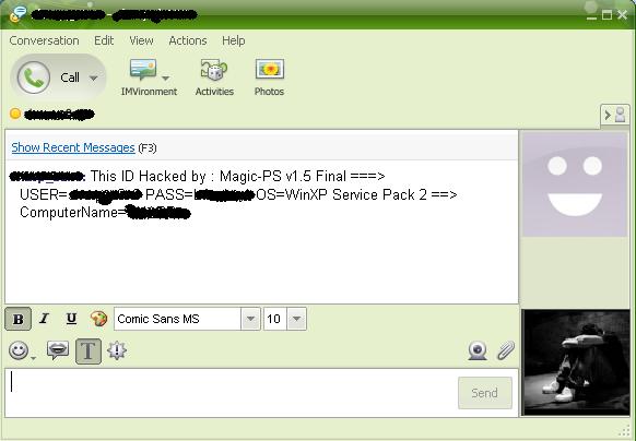 راهی ساده برای مقابله با تروجان Magic-PS 1.5