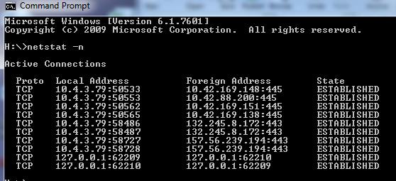 به دست آوردن IP خودتان در شبکه از طریق CMD