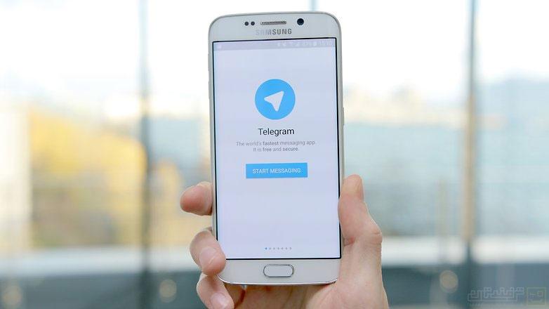 دریافت ایمیل از طریق تلگرام