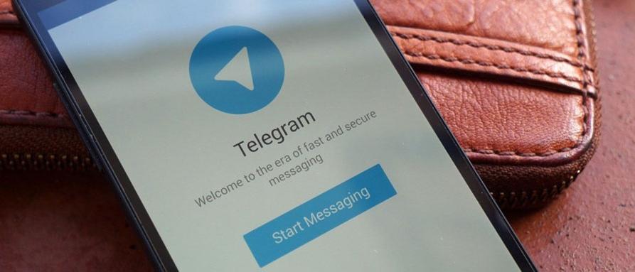 نحوه ی گرفتن خروجی PDF از مکالمات تلگرام