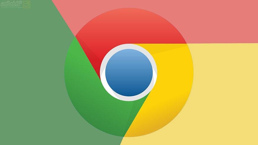 راهاندازی مجدد گوگل کروم به طور سریع