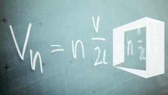 تایپ سریع فرمولهای ریاضی در Word