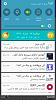 screenshot_-png
