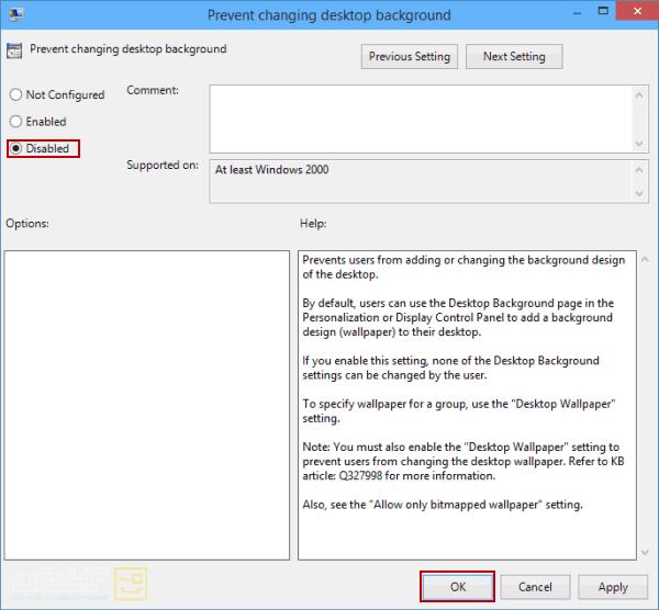 حل مشکل عدم امکان تغییر تصویر پشتزمینهی دسکتاپ در ویندوز 10