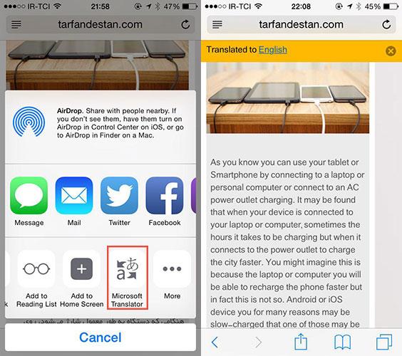 ترجمهی صفحات وب مستقیماً در Safari در iOS