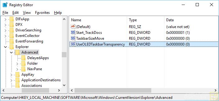 how to make windows 10 taskbar more transparent