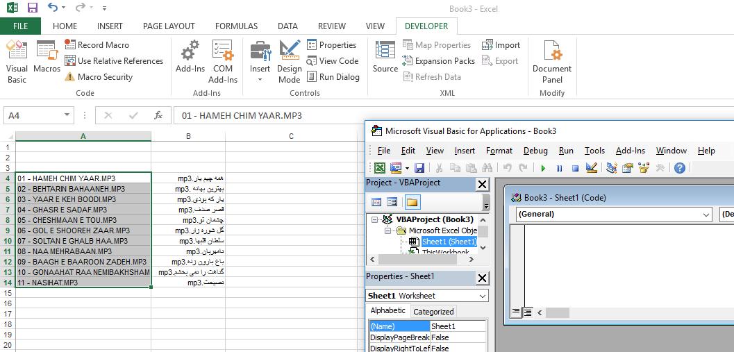 تغییر نام دستهجمعی فایلها به کمک اکسل و خط فرمان
