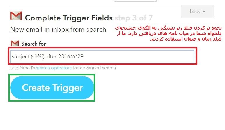 [تصویر:  up.php?file=1469495926227565_8.jpg]