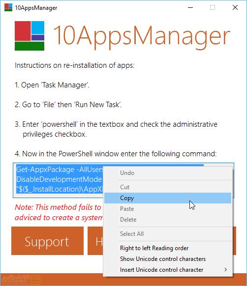 حذف یا نصب مجدد اپلیکیشنهای ازپیشنصبشده در ویندوز 10