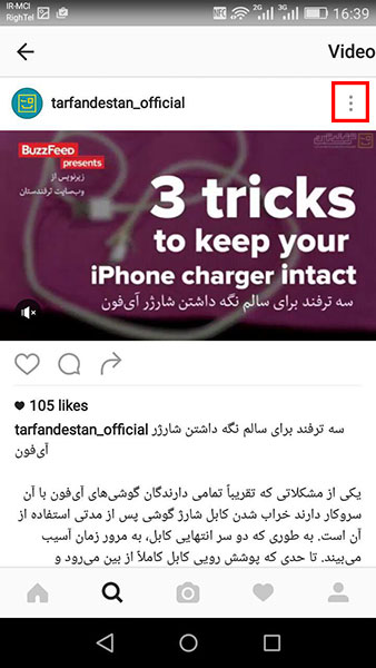 دانلود عکسها و ویدیوهای اینستاگرام به وسیلهی تلگرام