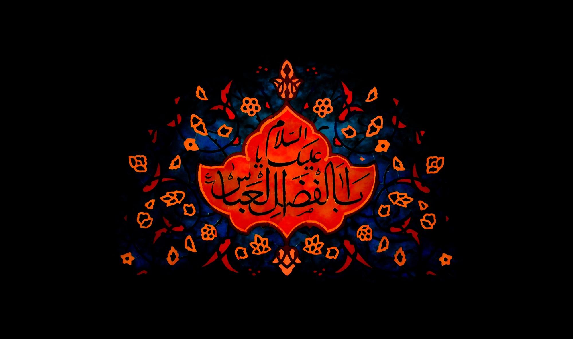 نام علمدار سپه آید به گوشم انگار من عمری به او حلقه به گوشم جانم بلرزد هر می گوید «ابوالفضل» سرّی ست خود بنهاده در اعماق گوشم ایام سوگواری تسلیت باد