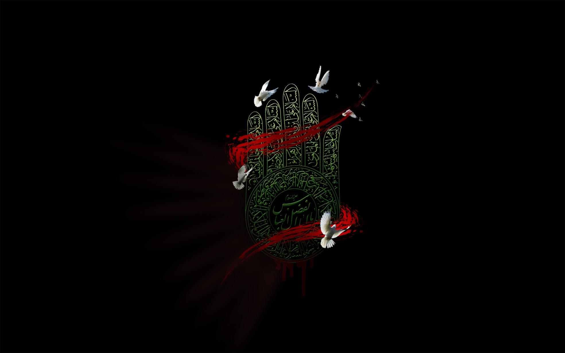 نام معشوق مبر نزد من از عشق مگو عشق دیریست كه در پیچ و خم عباس است  هر چه داریم همه از كرَم عباس است خلقت جنت حق لطف كرم عباس است
