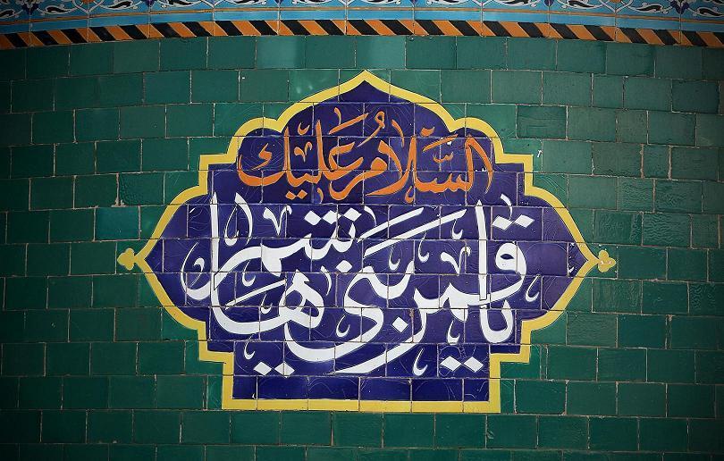 ایمان ووفا سایه ی بالای تو بود ایثار علی (ع)نقش به سیمای تو بود گر لب نزدی به اب دریا عباس(ع) دریای ادب میان لبهای تو بود