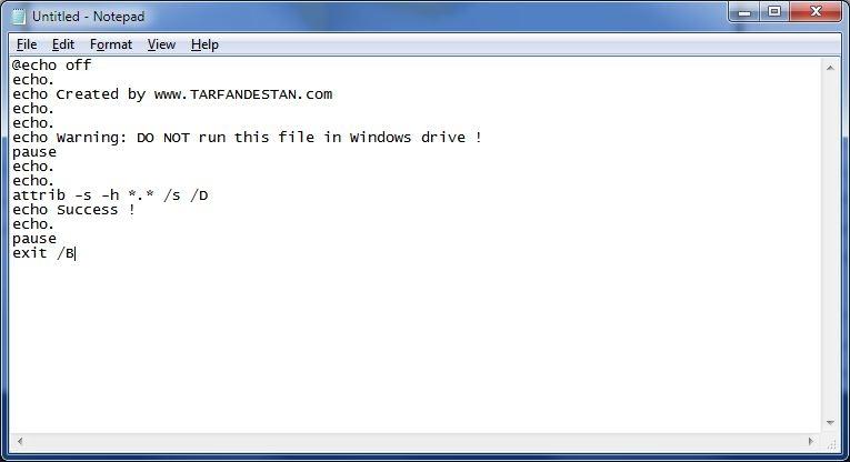 نمایان کردن فایلهای مخفی شده توسط ویروسها با یک کلیک!