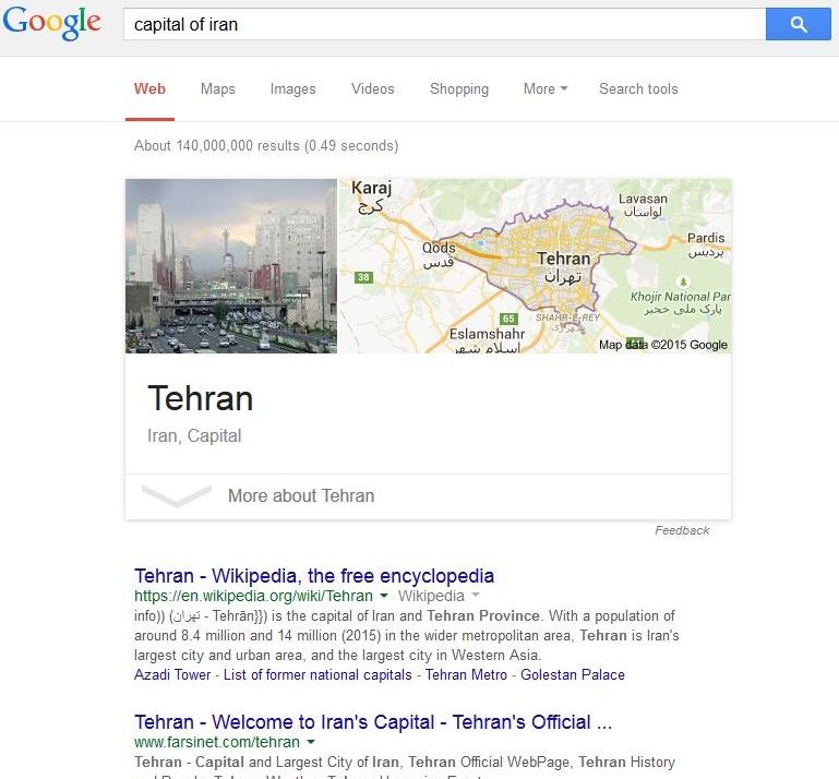 پی بردن به پایتخت کشورها از طریق گوگل