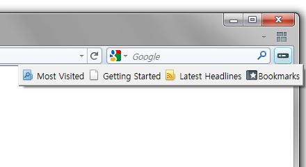 صرفهجویی در فضای آزاد پنجرهی فایرفاکس با تبدیل نوار ابزارها به دکمه