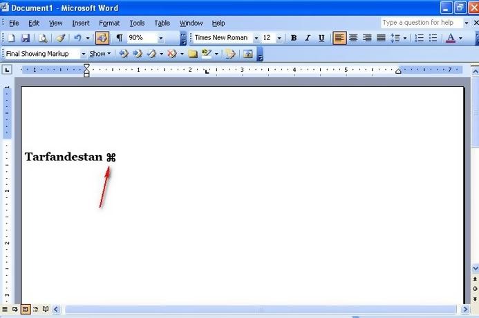 تغییر دادن نشانگر ماوس در Microsoft Word