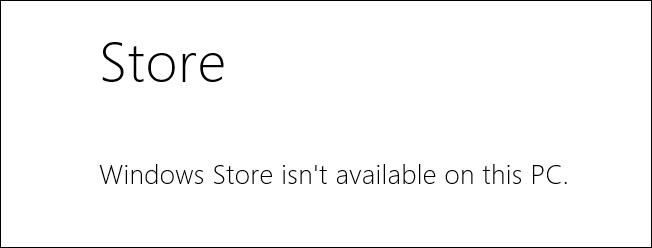 غیرفعال کردن Windows Store در «ویندوز 8»