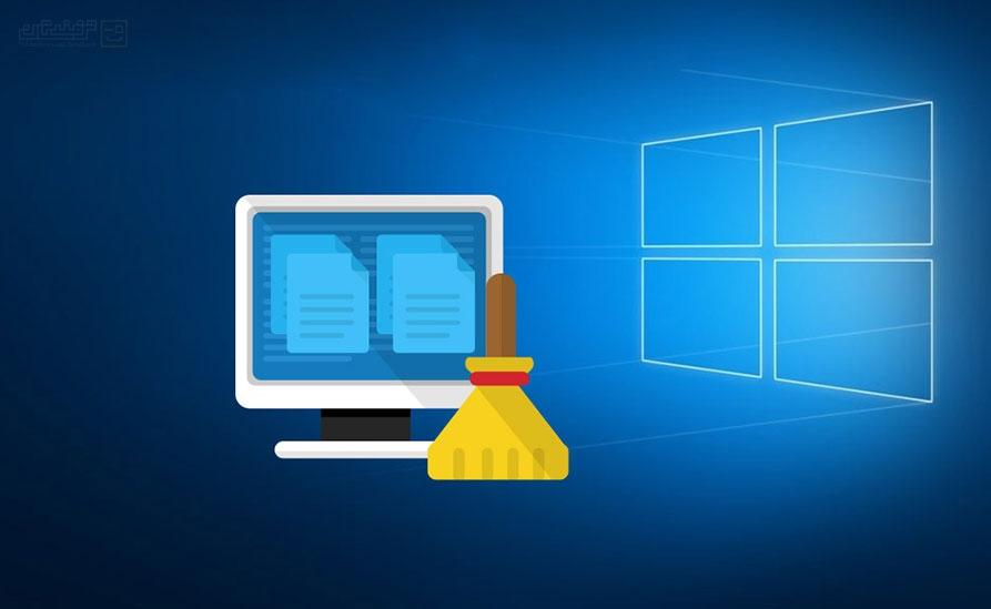 یافتن و حذف فایلهای تکراری در ویندوز
