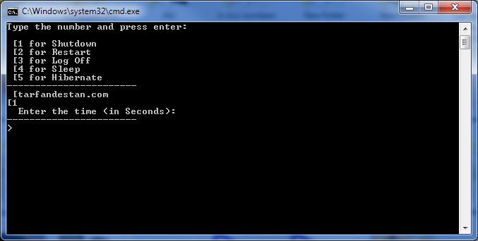 شمارش معکوس تا خاموش شدن سیستم با ساخت یک فایل