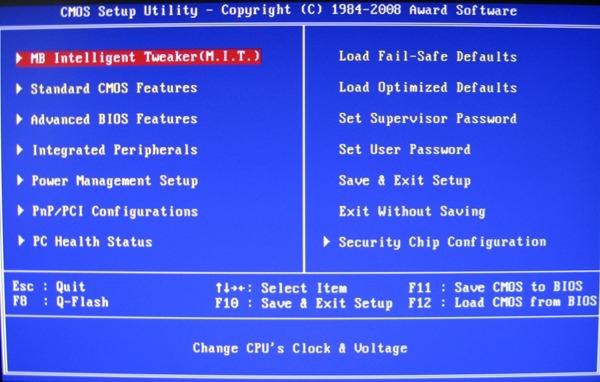 دو ترفند با استفاده از تنظیمات BIOS مادربورد