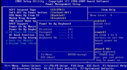 روشن کردن کامپیوتر با صفحه کلید
