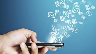 ارسال SMS بدون افتادن شماره برای فرد مورد نظر با گوشیهای قدیمی