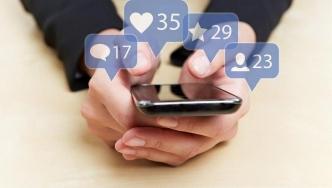 نحوه غیرفعال کردن اعلانهای شبکههای اجتماعی در اندروید