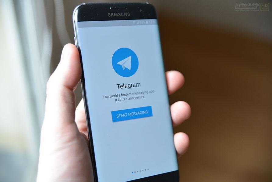 منوی مخفی تلگرام برای حل مشکلات