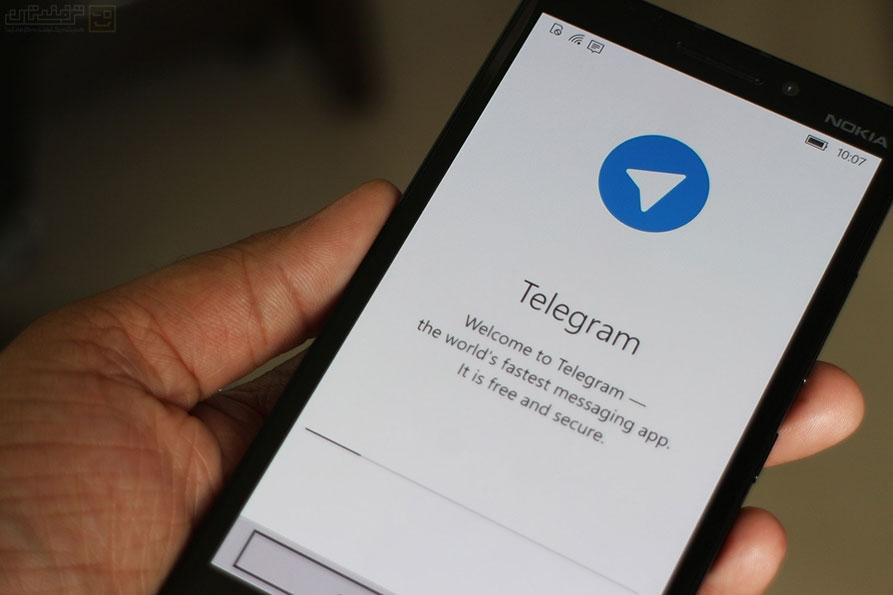 تبدیل صدای شما به متن در تلگرام با پشتیبانی از زبان فارسی